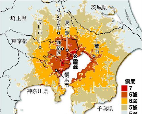 首都圏直下地震