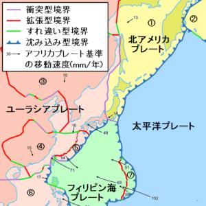 日本列島付近プレート:Wikipediaより