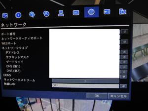 image3008