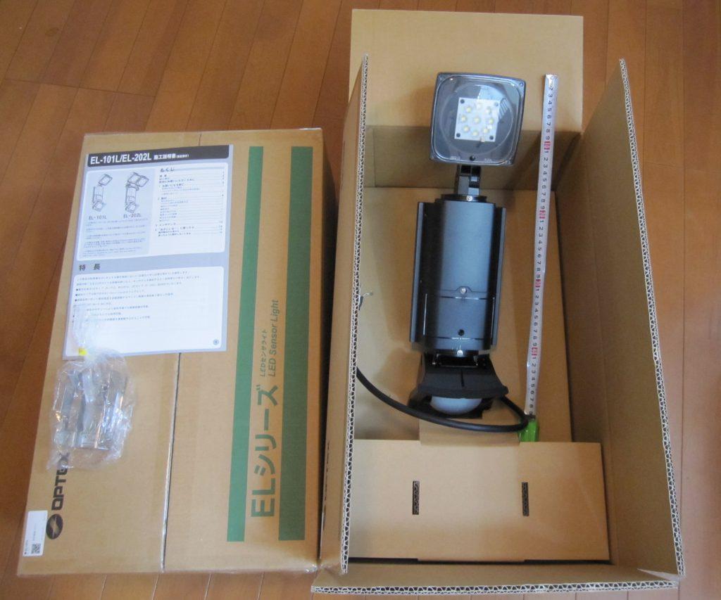 大型駐車場の防犯対策:オプテックスの大型LEDセンサーライト・EL-101L