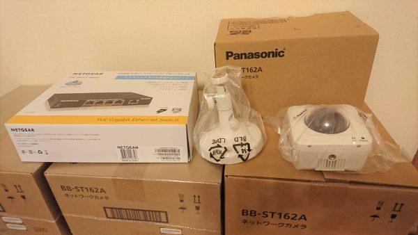 Panasonic・ネットワークカメラ全18台