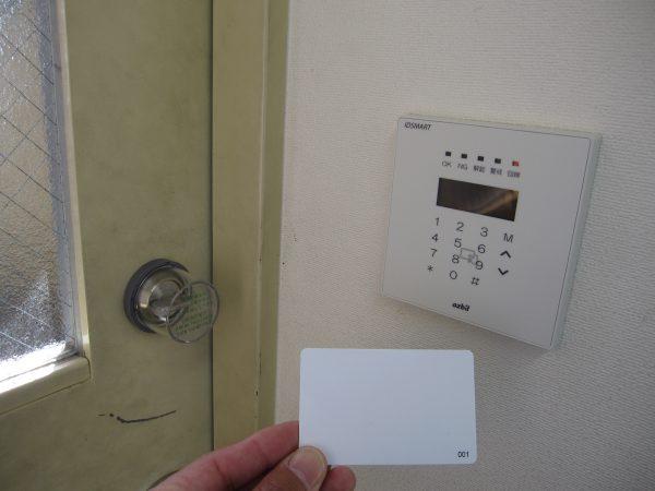 出入管理システム・アズビル「IDSMART-Ⅱ」非接触型カードリーダー