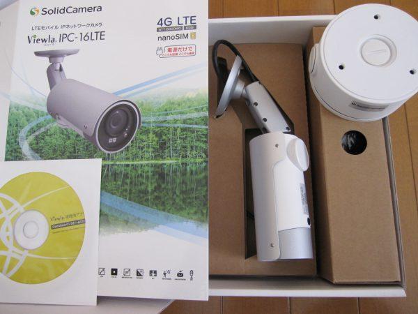 4G・LTE通信内蔵ネットワークカメラ「IPC-16LTE」ソリッドカメラ梱包開封