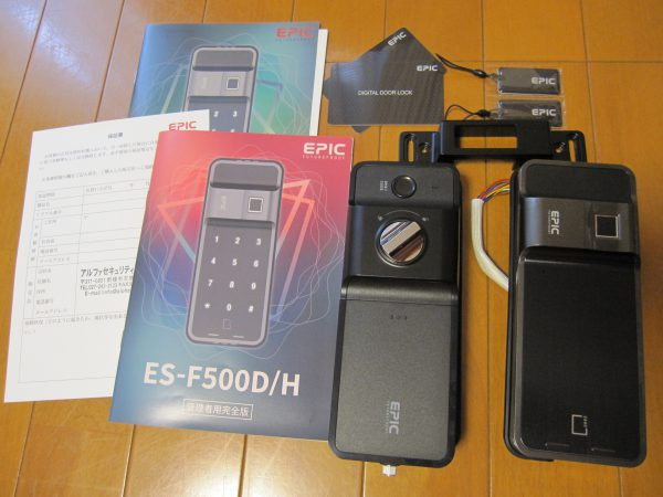 EPIC電子錠「ES-F500H」