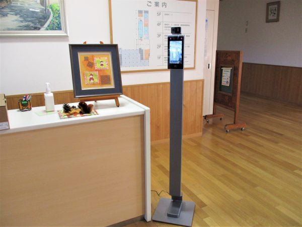 タブレット型サーマルカメラ「DS-K1TA70MI-T」前橋市立中学校設置