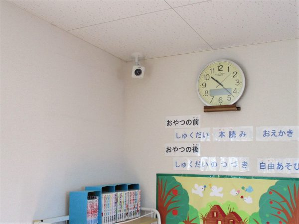 教育施設・学童保育の防犯対策:Panasonicネットワークカメラ設置