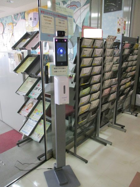 非接触アルコール噴霧器&タブレット型サーマルカメラ:保健所新型コロナ対策
