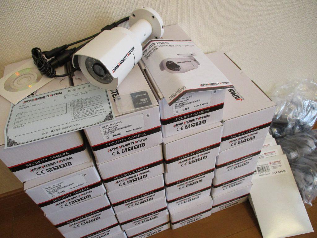 学校・教育施設の見守り・防犯対策「SDカードレコーダー内蔵防犯カメラの設置」「PF-CW1025」