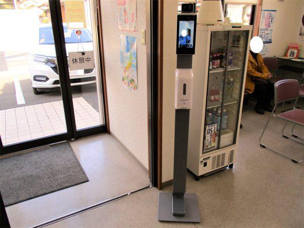 薬局・医療施設の新型コロナ対策: タブレット型サーマルカメラ の設置完了