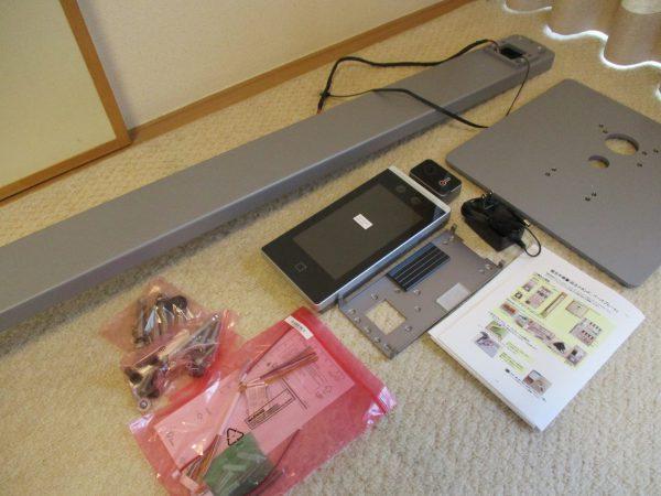 セレモニーホールの新型コロナ対策:ハイクビジョン・タブレット型サーマルカメラ「DS-K1TA70MI-T」組立前